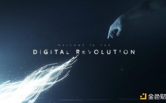 数字证券业的网络革命——主权数字身份如何给数字证券带来新的流动性?