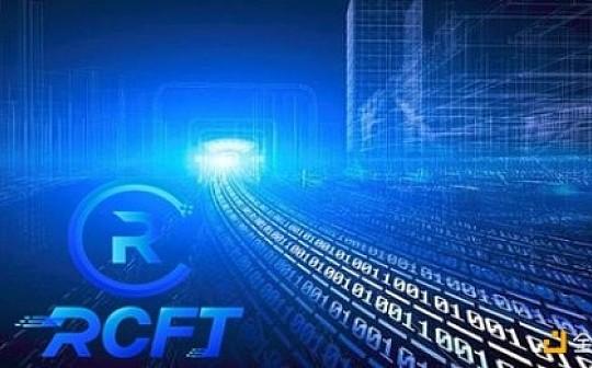 RCFT数字资管领跑全网收益