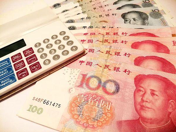 告别纸币 人民币史无前例大升级 这部分人将率先用上 安全便捷不输支付宝和微信-宏链财经