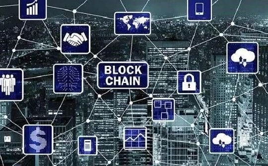 朱嘉明:区块链技术的功能和制度意义