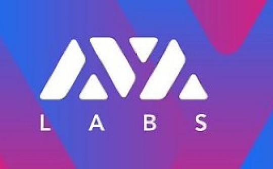 AVA: a16z 等机构青睐的学术型公链