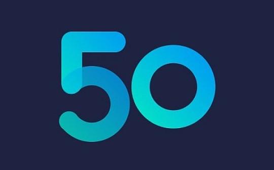 50EX全球首创经纪商模式 | 开创人人皆合约之路