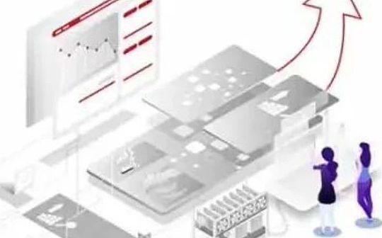 人民网:2025年新基建中区块链产业规模将达389亿元