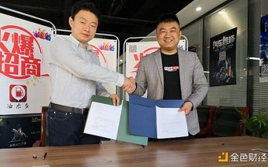 PHE凤凰生态与油乐多集团签署战略合作协议