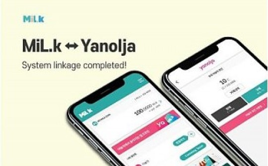 区块链奖励平台MiL.k与领先的韩国旅行平台Yanolja实现集成