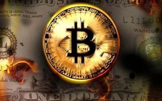 量化宽松开启的零利率时代 对比特币意味着什么?