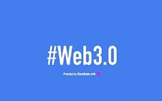 Web3.0 时代下的「高德地图」应该长什么样?