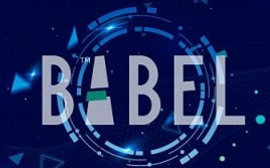 BABELEX贝博交易所即将强势登场 百万糖果免费送