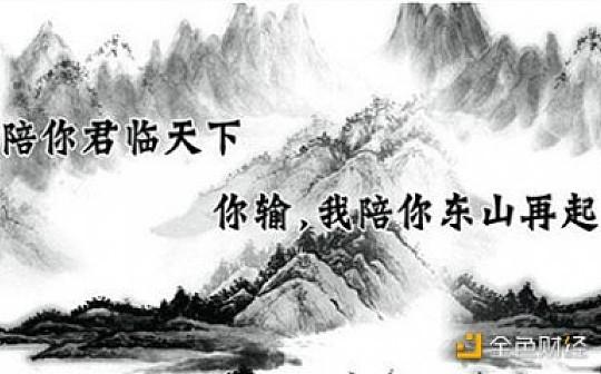 张雅源:黄金非农周大获全胜 一周暴赚40万在线指导免费体验