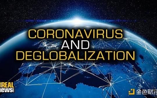 区块链技术可以补救去全球化?