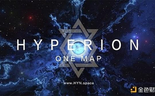海伯利安举行全球Map3云启动大会