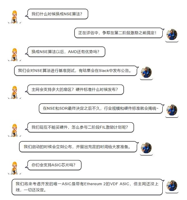 胡安AMA核心盘点,经济模型/硬件配置/测试现状...