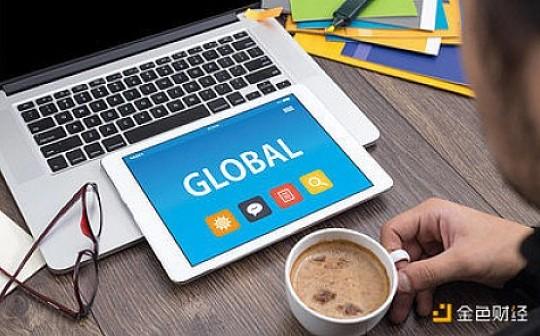 区块链科技2020年5月20日重要动态见闻一览