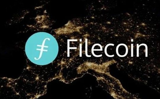 SEC监管之下 Filecoin会是下一个TON吗?