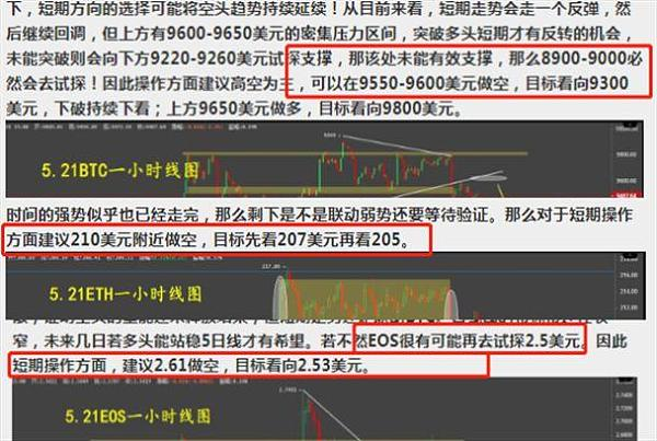 dongtai-5ec77564a0243