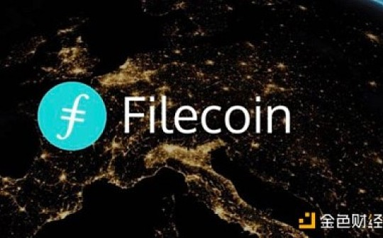 SEC监管之下  Filecoin会是下一个TON吗