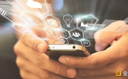 区块链如何改变手机行业?