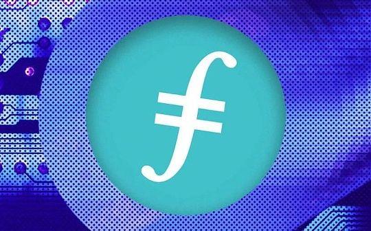 一文读懂热门项目Filecoin 的经济模型与矿工经济行为