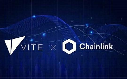 Vite Labs 计划集成Chainlink预言机服务