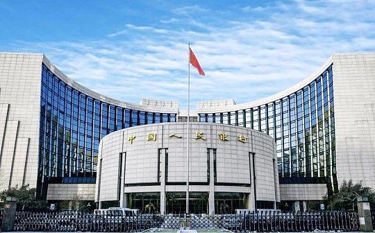 中国人民银行行长易纲:法定数字货币试点不代表正式发行 何时正式推出尚没有时间表-宏链财经