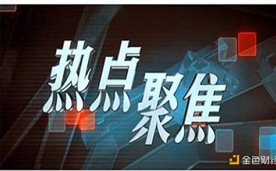 林臻东9.25黄金今日如何分析#黄金晚间操作策略
