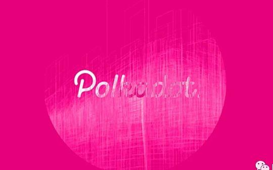 Gavin 亲笔:对于Polkadot候选链 CC1 你可以期待什么?