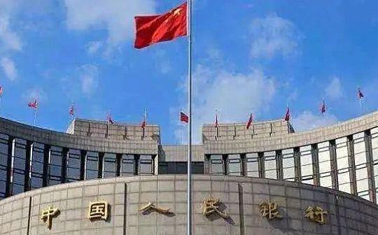 关于中国央行数字货币 重磅消息都在这儿