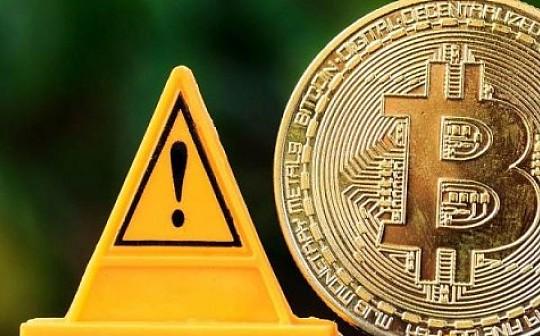 比特币生存风险不断攀升