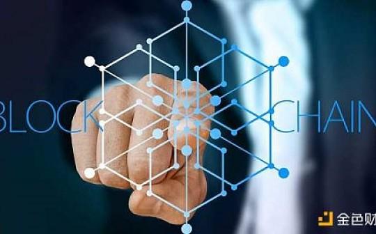 首发|2020全球区块链创新50强征集开始