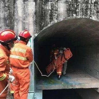云南水电站发生大爆炸 当地矿场面临严格安全检查