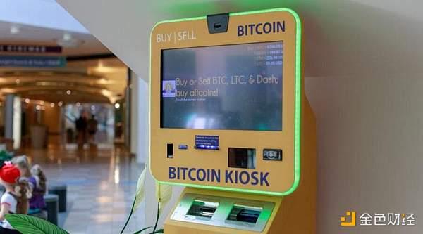 一文了解数字货币的各类洗钱手法