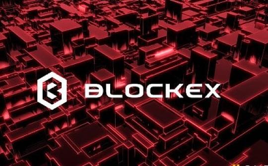 布洛克来袭 致力于打造一个全新的可信任商业价值网络