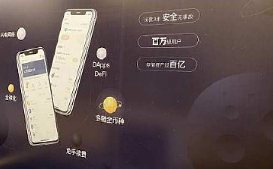 "AToken受邀参加""世界数字矿业大会""  钱包业务已步入新征程"