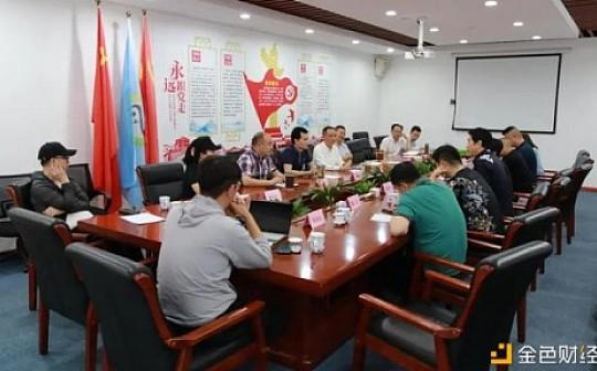 TTM助力四川省川商联合会2000余家企业的发展