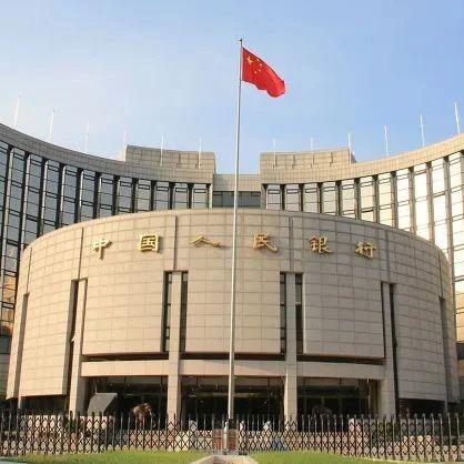 解读央行新创的两大货币政策工具:是短期政策 非量化宽松