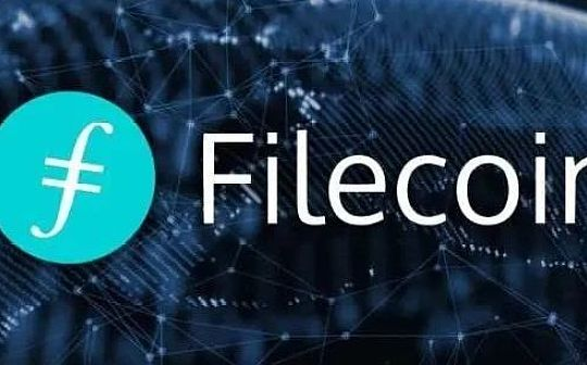 Filecoin生态上有哪些可投资布局的点?