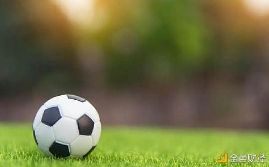 区块链助力体育产业变革 | 纸贵科技行业观察