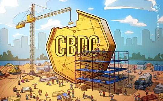 韩国央行将数字货币列入战略规划 全球央行数字货币进程加速-宏链财经