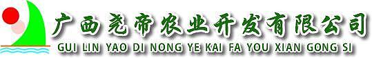 热烈祝贺尧帝公司与正元链商链改战略合作签约仪式取得圆满成功