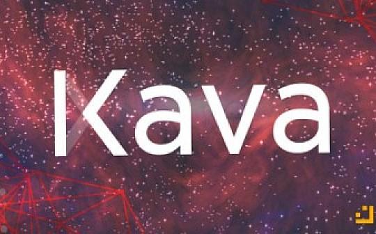 对话真本聪:DeFi 蒸蒸日上,Kava 能否乘势登顶鲤跃化龙?