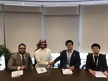 Halal Chain与Qtum量子链达成战略投资 将撬动全球Halal产业
