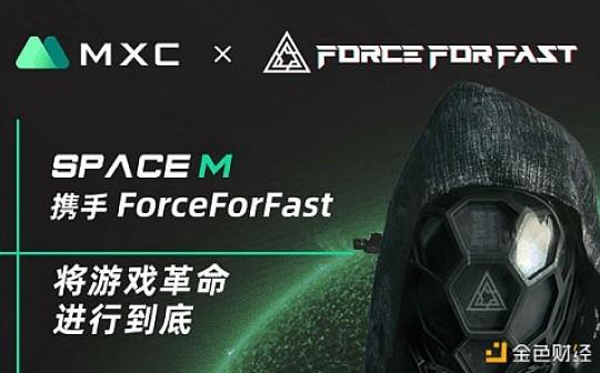 Force For Fast项目负责人Trinity:FFF通过映射现实中汽车市场 给用户更真实的游戏感受