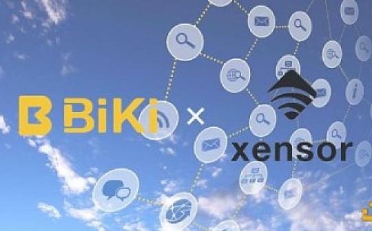 Xensor (XSR) 即将上线BiKi交易平台  加速布局国际区块链市场