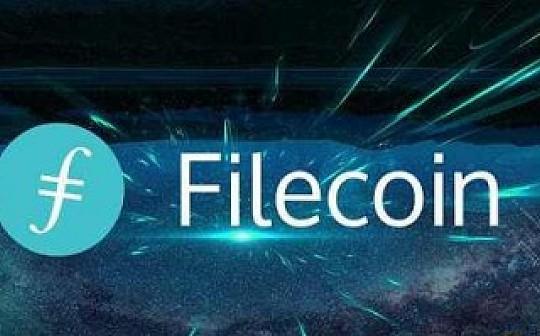 深谈Web3.0与分布式存储结合的未来 FileCoin仍或有不少缺陷