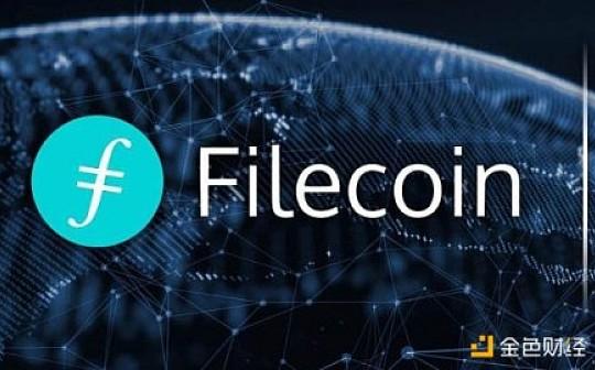IPFS/Filecoin:下一代的互联网