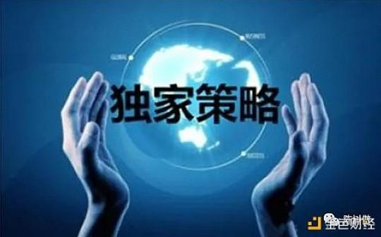 陈树傲7.6黄金原油操作策略及多空布局