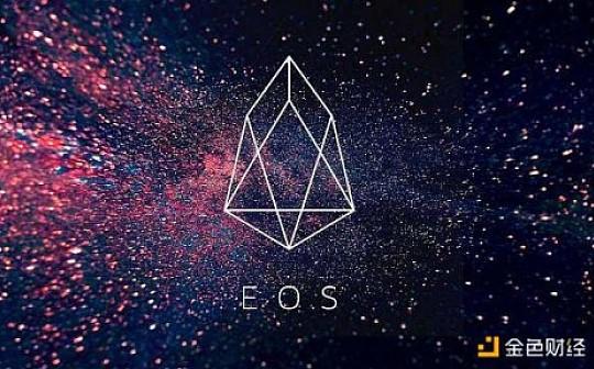 什么是EOS