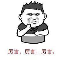 """【喵喵酱说】别不承认了,""""中本聪""""就是你:埃隆·马斯克!"""