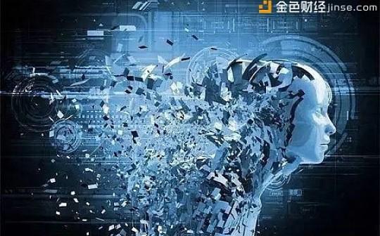 Neuromation:神经网络 打造去中心化的人工智能解决方案平台