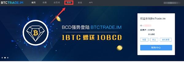 重磅!比特币交易网国际站充值人民币教程